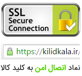SSL certificate for kilidkala.ir
